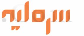 انجمنهای سرمایه